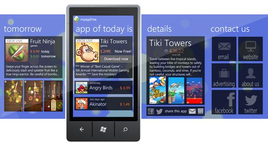 App Sample