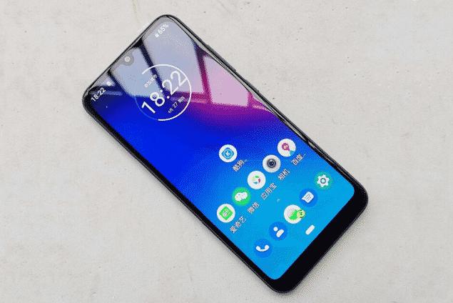 Ripristinare Motorola Moto E6 Plus dalle impostazioni
